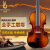 鳳霊(FineLegend)鳳霊巴イオさんの手作り実木バリー級初心者のバイオリン成人入門楽器1/4雲杉木さんは身長125グルーにふさわしいです。