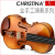クリシティーナ(Christina)クリシティーナV 09バイオリンイタリアンアンスアンティークのレトロな入力品演奏、バイオリンV 09 G-1瓜式プレート1/4が身長125 cm以上に適しています。