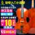 凤霊手艺の実木バリFLV 1111试验级の初心者バーイオリン児成人入门手バーイオリン奏楽器学生独学クラシ点灯1/4年齢5-7歳身长120-130 cm