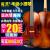 【順豊出荷】魔霊手芸の実木バイロン成人児童初心者学生が独学で入力レベル試験のバイオリンを演奏する独奏楽器BタイプMV 202試験級マイルド+アコーディオン+黒木配合+4/4をプレゼントします。