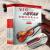 全国バイオリン演奏考级作品集第三套 第10级