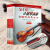 全国バイオリン演奏考级作品集第三套 全套12345678910级